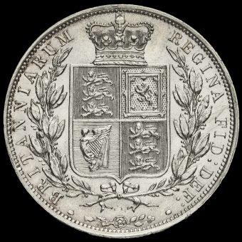 1884 Queen Victoria Young Head Silver Half Crown Reverse