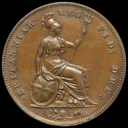 1848 Queen Victoria Young Head Copper Penny Reverse