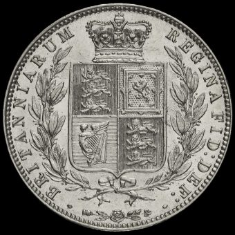 1874 Young Head Silver Half Crown Reverse