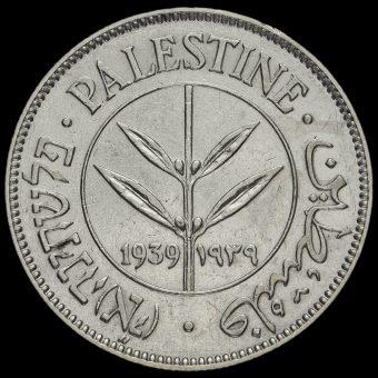 Palestine 1939 Silver 50 Mils Obverse
