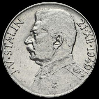 Czechoslovakia 1949 Silver 100 Korun Reverse