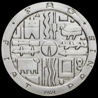 Uruguay 1969 Silver 1000 Pesos Coin Reverse