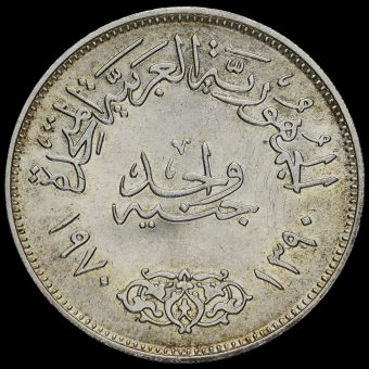 Egypt 1970 President Nasser Silver One Pound Obverse