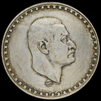 Egypt 1970 President Nasser Silver One Pound Reverse