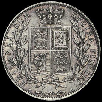 1881 Queen Victoria Young Head Silver Half Crown Reverse